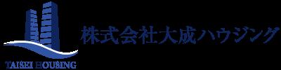 株式会社大成ハウジング